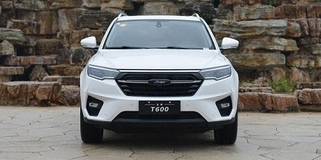 سعر ومواصفات زوتي T600 موديل 2020 ايجي كار