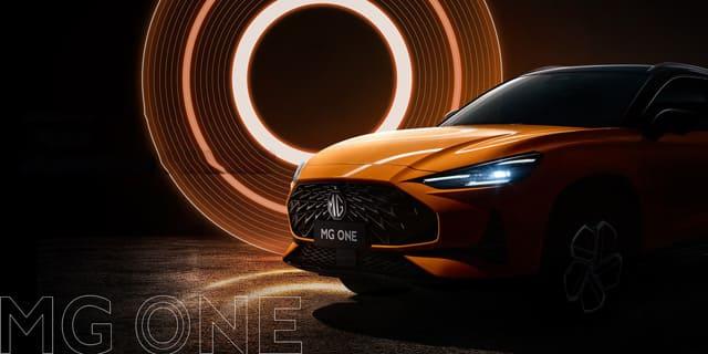 ام جي وان ام جي One - شركة MG تستعد للكشف عن سيارة ام جي One في الخارج