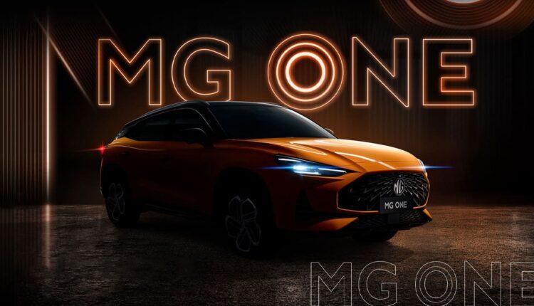 ام جي One - شركة MG تستعد للكشف عن سيارة ام جي One في الخارج