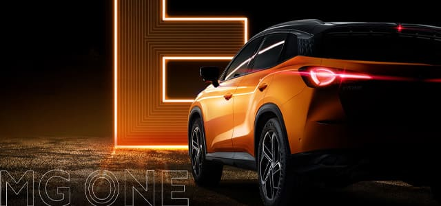 MG One ام جي One - شركة MG تستعد للكشف عن سيارة ام جي One في الخارج